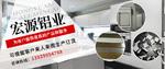 佛山晶钢门铝材厂家哪家价格便宜?