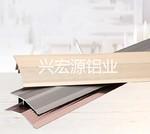 鋁合金地板料高低扣型材暢銷廠