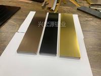U型槽鋁黑色鋁包邊導軌材料