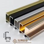 畫框型材 鋁合金畫框廣東鋁材