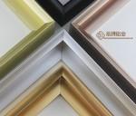 畫框型材 鋁合金畫框深圳鋁材