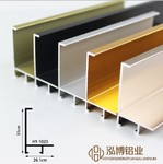 畫框型材 東莞鋁合金畫框鋁材