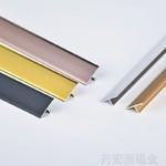 家裝鋁合金T型裝飾條東莞材料
