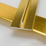 家裝鋁合金T型裝飾條東莞鋁材