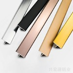 鋁合金裝飾條T形扣條 廣州熱銷