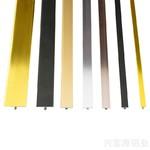 铝合金装饰条T形扣条 广州直供