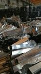 废铝  铝板边角料