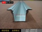6063国标铝精制带PC罩硬灯条外壳