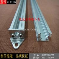 鋁合金硬燈條外殼/led硬燈燈杯價格