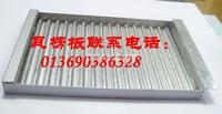 铝瓦楞板、厂家、价格