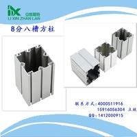 八分方柱廠家 展覽方柱 方柱鋁材