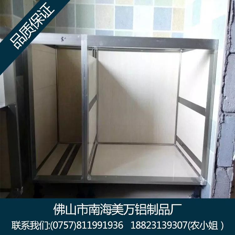 柜体材料由铝合金型材、瓷砖片、ABS工程连接件组成,易组装,现场