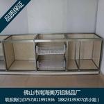 陶瓷合金橱柜铝材全铝合金橱柜铝材