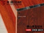 铝合金橱柜铝材 全铝橱柜材料批发