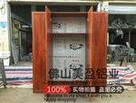 佛山厂家专业生产全铝衣柜铝材
