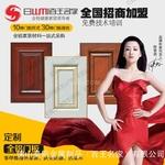全铝门板 全铝橱柜门板 门板铝材
