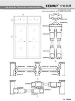 SEM888係列鋁材