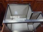 陶瓷铝合金橱柜铝材批发全铝橱柜门