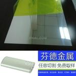 镜面铝卷 保温铝片 铝合金板 纯铝卷