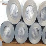 管道保温铝卷  铝合金板 保温铝