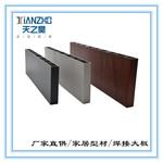 厂家直供全铝家居焊接板 铝材批发