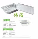 鋁箔餐盒 錫紙餐具 烤魚打包外賣盒
