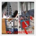 鋁型材陽臺圍欄衝孔設備 衝孔機