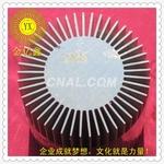 太陽花散熱器鋁合金型材廠家直銷9