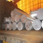 生产铝圆棒
