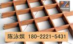 廣東佛山鋁格柵吊頂生產廠家價格