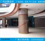25年厂家专业定制生产 圆柱铝单板