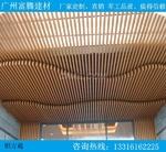 廠家直銷木紋鋁方通批發價