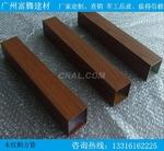 木纹四方管木纹铝型材铝方管吊顶