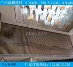 木纹四方管木纹铝型材木纹铝方管