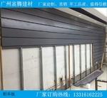 立面方管穿孔鋁單板 廠家直供
