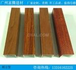 倣木紋鋁方管單板與實木對比