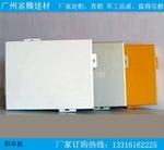 25年鋁單板廠家 富騰建材