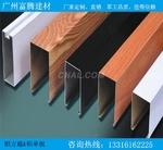 铝方通厂家 颜色规格 任挑任选