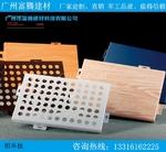 木纹铝单板优势特点 如何选择厂家