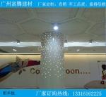 富腾建材 25年专注生产铝天花幕墙