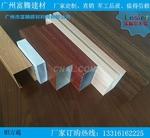 优质幕墙铝方通供应商 厂家直销