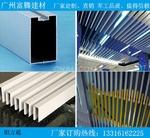 鋁方管 氟碳木紋鋁方管 廠家定制