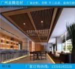 台湾木纹铝方通,台湾木纹铝方通厂家