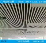 广东铝方通,广东铝方通厂家