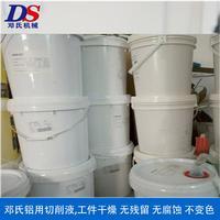 微量潤滑油 植物性環保切削液廠家