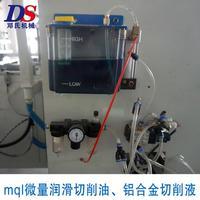 噴霧裝置 微量潤滑冷卻係統MQL