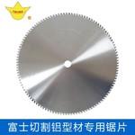 生产铝合金散热器锯片 开槽锯片