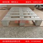 厂家直销耐高温环保节能铝托盘栈板