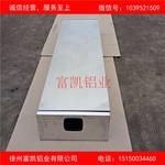 供应铝合金箱子、铝箱、铝制品箱子