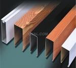 型材鋁方通-U型鋁方通-造型鋁方通